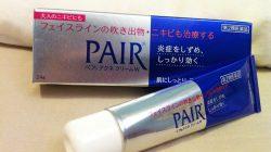 Review Kem trị mụn Pair Ccne W Cream
